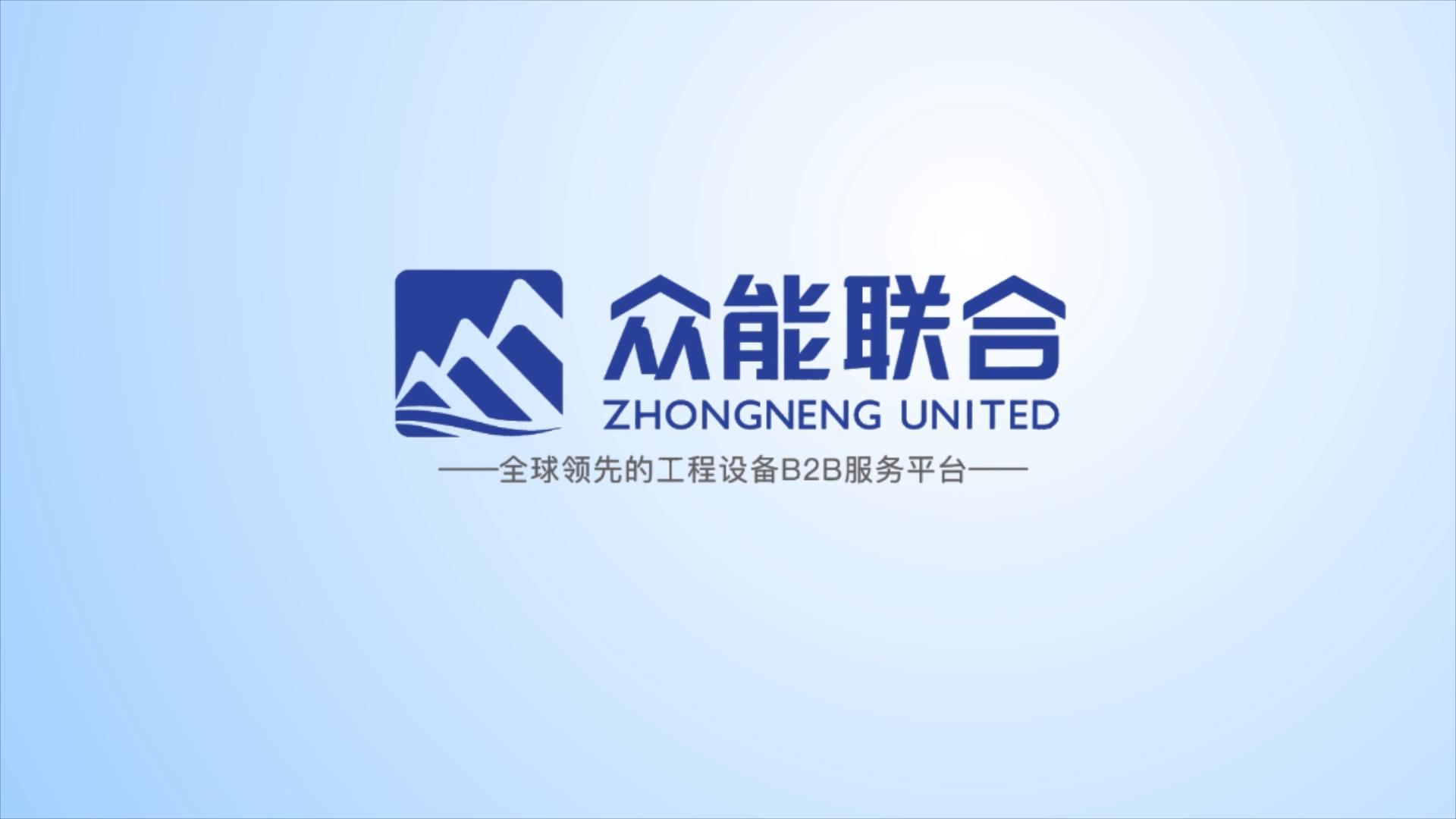 上海企业宣传片制作