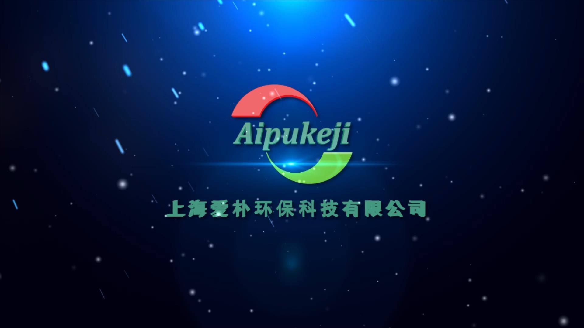 黄浦企业宣传片拍摄电话