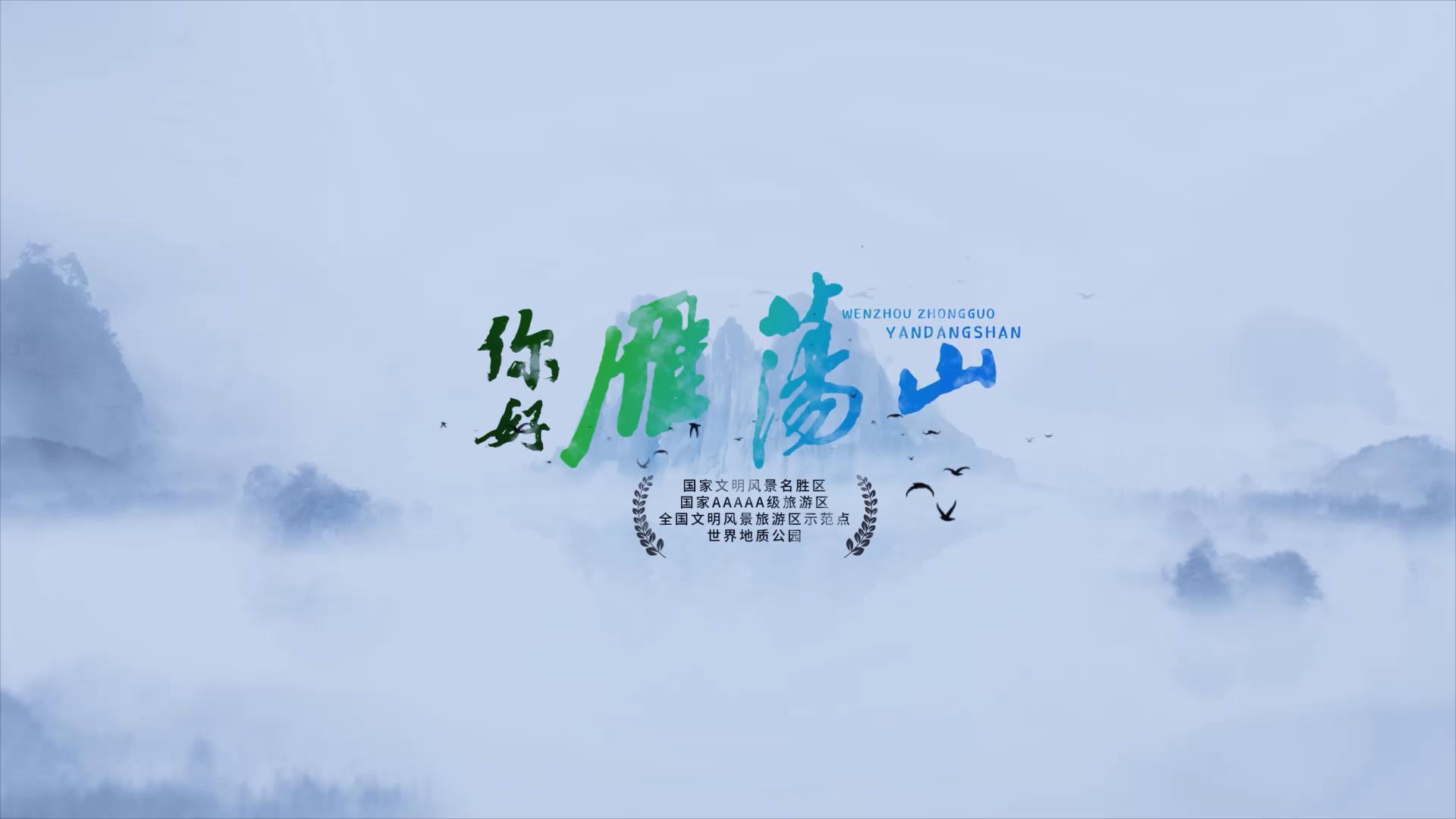 黄浦宣传片制作